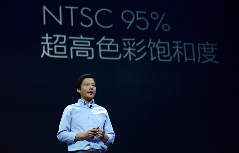 Lei Jun, chairman and CEO of China's Xiaomi Inc. presents the company's new product in Beijing, China.